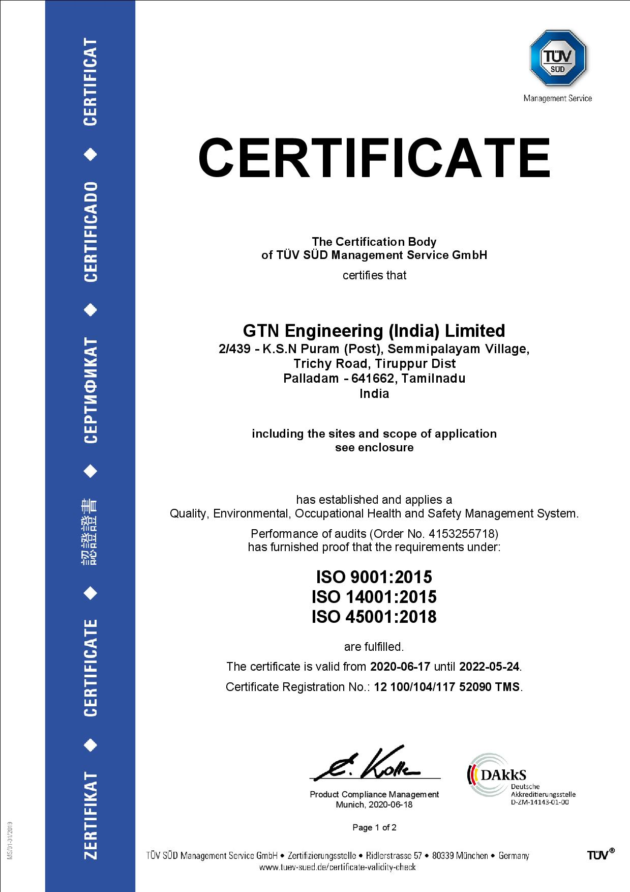 IMS Certification